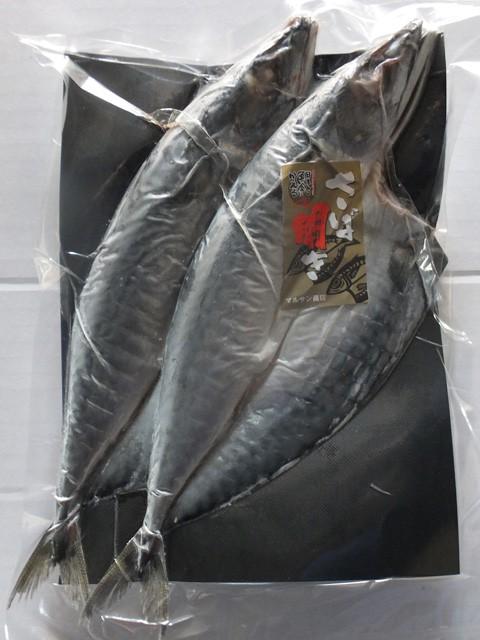 sabakakou